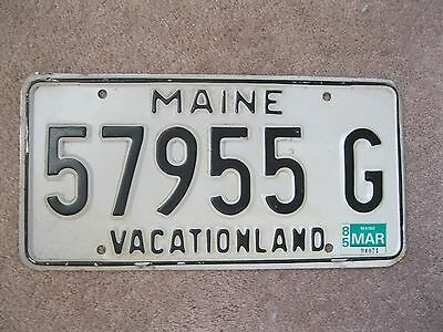 Natural 1985 Maine License Plate 57955 G - VACATIONLAND