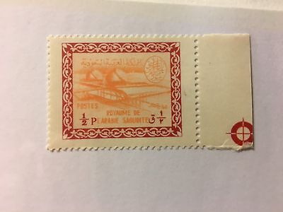 SAUDI ARABIA Scott# 264 MI 134 MINT NEVER HINGED