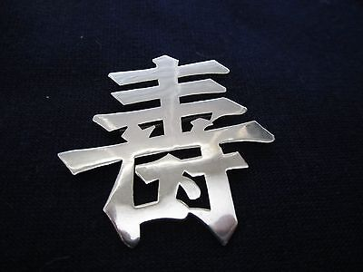 Vintage Sterling Silver Tackhing Chinese Export Symbol Pin