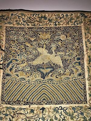 Antique C1850 Hand Embroidered Chinese Rank Badge Gold Metallic Thread Couching