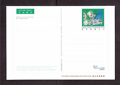 Hong Kong 1999 Mint Postal Stationary, Christmas Postcard !!9
