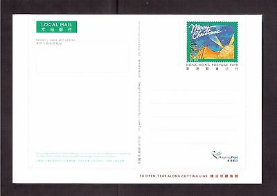 Hong Kong 1999 Mint Postal Stationary, Christmas Postcard !!8