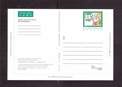 Hong Kong 1998 Mint Postal Stationary, Christmas Postcard !!6