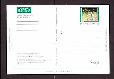 Hong Kong 1998 Mint Postal Stationary, Christmas Postcard !!4