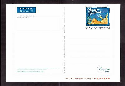 Hong Kong 1999 Mint Postal Stationary, Christmas Postcard !!3