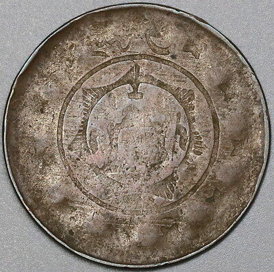 1921 1924 Brockage Error AFGHANISTAN Copper 3 SHAHI 15 Paisa Coin (17041509R)