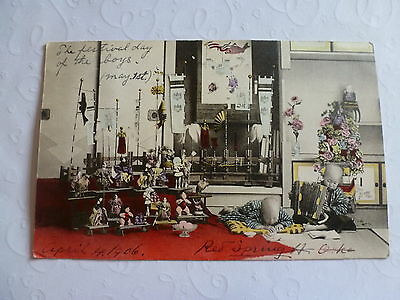 Vintage Postcard The Festival Day Of The Boys (May 1St) Japan 1906