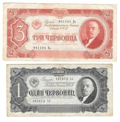 Russian 1 & 3 Ruble, Rouble Notes 1937, Fine, VF - P338