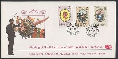 HONG KONG 1981-85. First Day Special - Comm, (13)