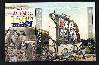 Isle Of Man Mnh 2004 Ms1177 150Th Anv Of The Great Laxey Wheel