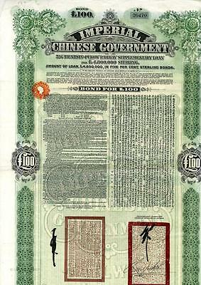 Imperial Chinese Government, 1911, 5% £100 5% Tient-Pukow Bond I/U with Coupons