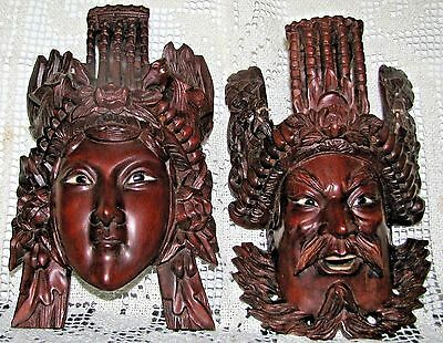 Vintage PAIR Carved Wood Chinese Mask Wall Hanging Carving Head Face Asian
