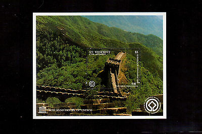 ST. VINCENT & THE GRENADINES 1997 #2403 SOUVENIR SHEET VF NH UNESCO 50th ANNIV.