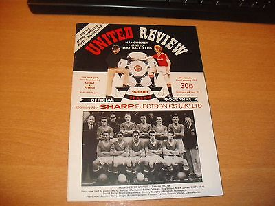 1982 - 1983 LEAGUE CUP SEMI FINAL MANCHESTER UNITED v ARSENAL
