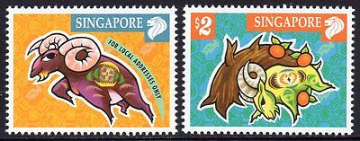 SINGAPORE MNH 2003 SG1262-63 Chinese New Year - Year of the Ram