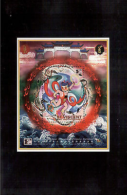 St. Vincent & The Grenadines 1996 #2304 S/s Vf Nh Chinese Animated Films !!