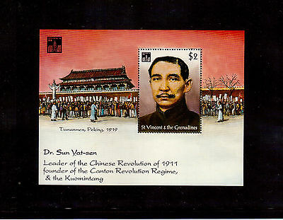 ST. VINCENT & THE GRENADINES 1994 #2019 S/S MINT VF NH, Dr. SUN YAT-SEN !!