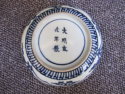 Antique Chinese / Japanese  Porcelain Dish Plate