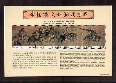St. Kitts 2002 #534 S/s Of 4 Stamps Mint Nh, New Year 2002, Year Of The Horse !!