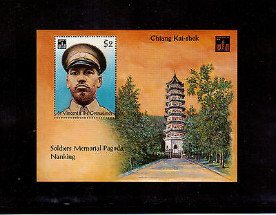St. Vincent & The Grenadines 1994 #2020 S/s Mint Vf Nh, Chiang Kai-Shek !!
