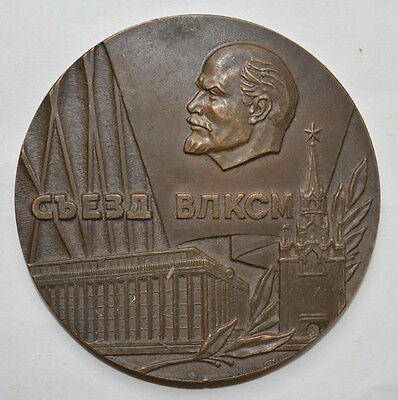 The 28th Meeting of Young Communist Lenin Komsomol Comsomol Russia Table Medal