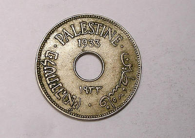 1933 Palestine 10 MILS XF Nice, TOUGH COIN INV#253-21
