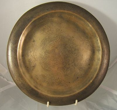 Chinese silver inlaid bronze dish signed Shisou C18th  21cms 1.03kg plate