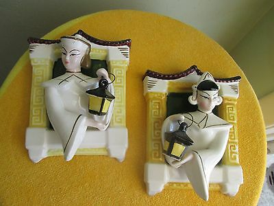 Vintage Pair of Oriental Man and Woman Wall Plaques Holding Lanterns Japan