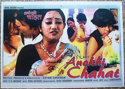 """India Bollywood SEX Anokhi Chahat = Unique Desire 16""""x12"""" lobby cards used (6)"""