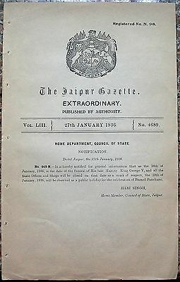 India 1936 KGV Funeral Day declared a holiday