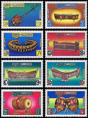 """Traditional Music Instruments WITHOUT! Overprint """"NOT ISSUED"""" (MNH)"""