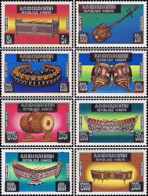 """Traditional Music Instruments with Overprint """"REPUBLIQUE KHMERE"""" (MNH)"""