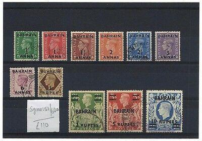 Bahrain 1948 KGVI complete set to 10Rs fine used SG 51—60a £95.00