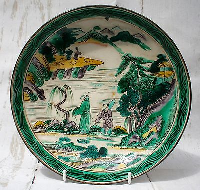 Antique Japanese Kutani Plate Dish Signed Green Seal Edo Period (1615-1868)