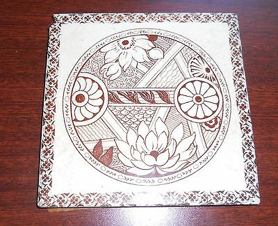 "Tile By Josiah Wedgwood & Sons Etruria Victorian 6"" Brown & White Floral Antique"
