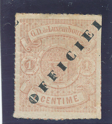 Luxembourg 1878  OFFICIAL Sc# O23  - MH    Mi Dienstmarken  no 10 ll  - VF