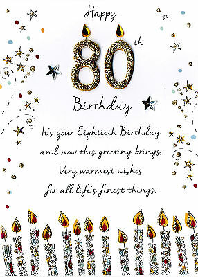 Male 80th Birthday Greeting Card Second Nature Just To Say Cards