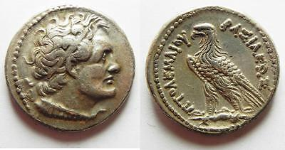 ZURQIEH -tt48- Egypt. Ptolemaic kings. Ptolemy V Epiphanes or Ptolemy VI Philome