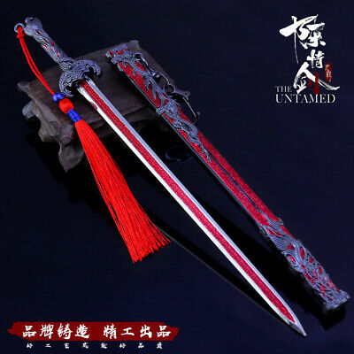 1/5 Sword Of Altair Altaїr Ibn-La'Ahad like Assassin's Creed sword 23cm 9inch