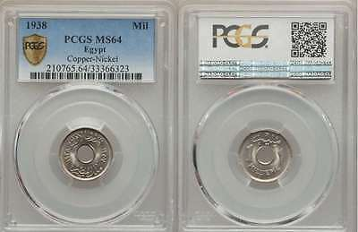 Hole in Center Copper Nickel One Year Type Egypt Coin 1 Millieme Frouk PCGS MS64