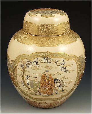 Fine Signed Japanese Meiji Period Satsuma Covered Jar