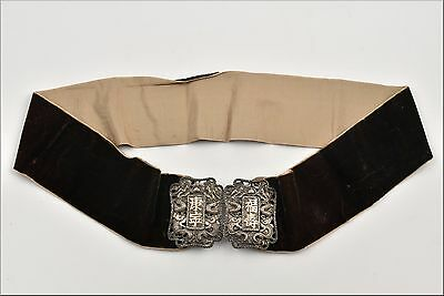 19th Century Luen Wo Chinese Silver & Felt Belt w/ Dragons