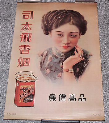 Chinese Starfield Cigarettes Advertising Poster Asian Woman Vintage Style