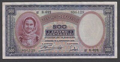 500 Drachmes From Greece 1939 Aunc