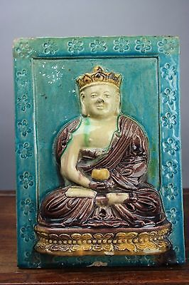 Possibly Tang Dynasty Chinese Sancai Pottery Buddha Plaque