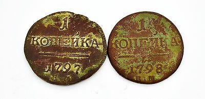 Russian Imperial Copper coins 1 kopek. During the reign of Pavel 1 1797-1801
