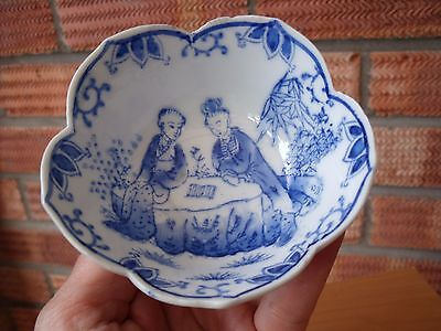Blue & White Chinese Tea bowl with Female Figures in a Garden Reading ~ c1930s