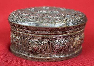 Very Nice Antique  Chinese Silver  Oval  Box