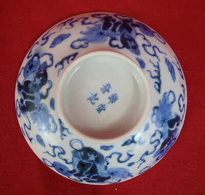 Antique Chinese 19th.c. Blue and White  Porcelain  Cover