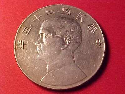 China Silver Dollar 1934 Junk Type (Hairlines)